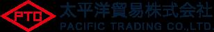 太平洋貿易株式会社~水産種苗の飼料・資材の販売、輸入~